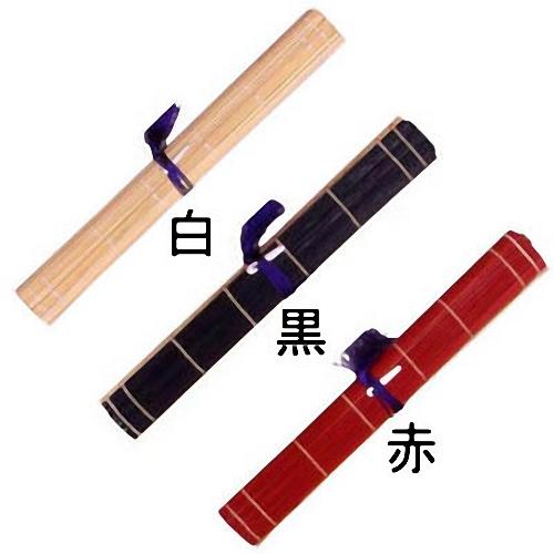 25706s 筆巻 中国産 尺