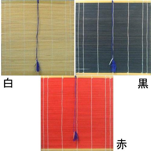 25713s 筆巻 中国産 尺 一