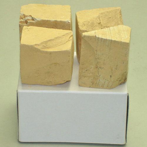 25807 天然硯用砥石