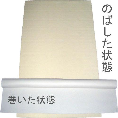 27158 下敷1.5mm 書楽 白 全判