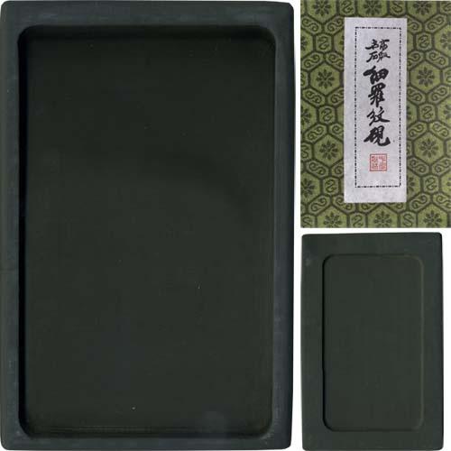 600403 中国硯 細羅紋硯 長方型 7吋 550007