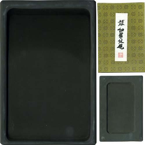 600404 中国硯 細羅紋硯 長方型 8吋 550008