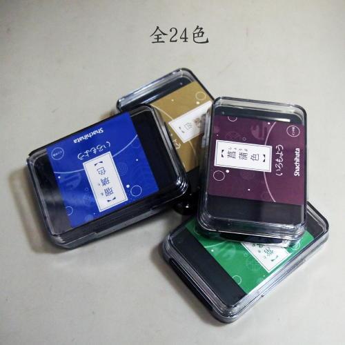 シャチハタ  いろもよう 日本の伝統色スタンプパッド 全24色HAC-1 色選択【メール便対応】(601054s)