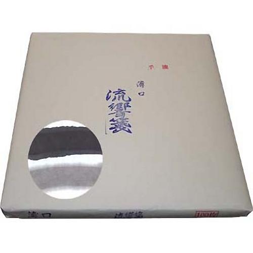 603317 手漉き画仙紙 流響箋(薄口) 半切100枚