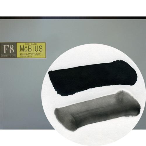 603925 NEW WASHI メビウス墨絵帳F8判 ノート仕立20枚