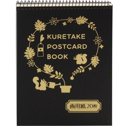 605231 大きく描けるポストカードブック 画用紙20枚 KG204-850 【メール便対応】