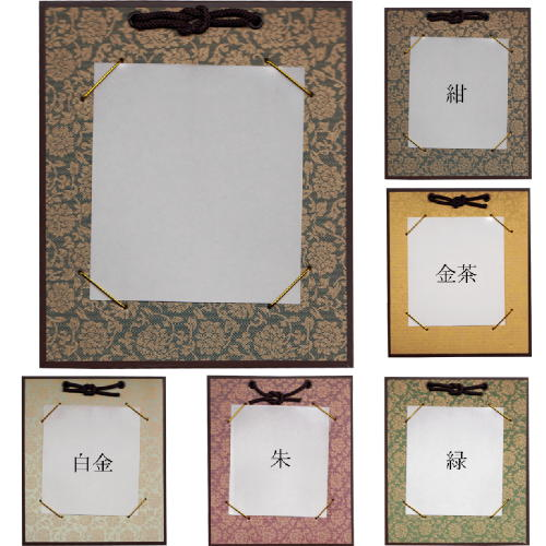 607046s 1/4色紙掛けドンス 作品保護カバー付 色選択 【メール便対応】