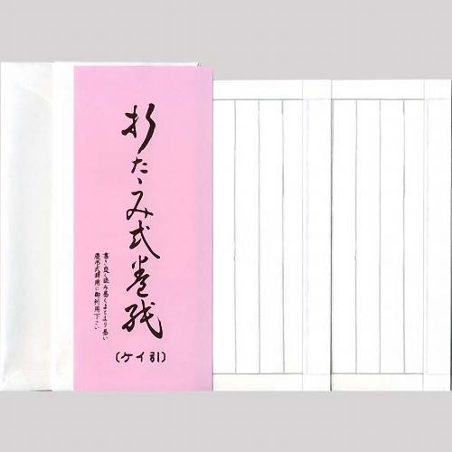 607204 巻紙 折りたたみ式 小 罫入り 506