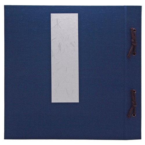 607231 アルバム 色紙用 つむぎ 袋15枚(30枚保管可)0631
