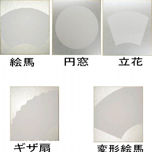 607522 大色紙 型物 銀潜紙 特上 外銀