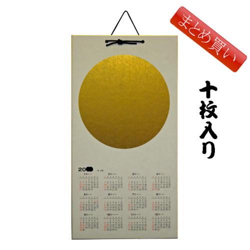 書道用品 カレンダー色紙 円窓内金【まとめ買い10枚入り】 2020年度版 (607584p)