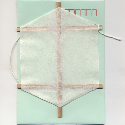 607871 書画用 手漉き和紙年賀凧ミニ 封筒付 1450