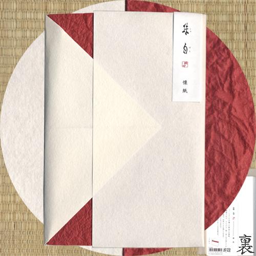 608040 朱白 懐紙 1帖30枚入(白無地) KK90