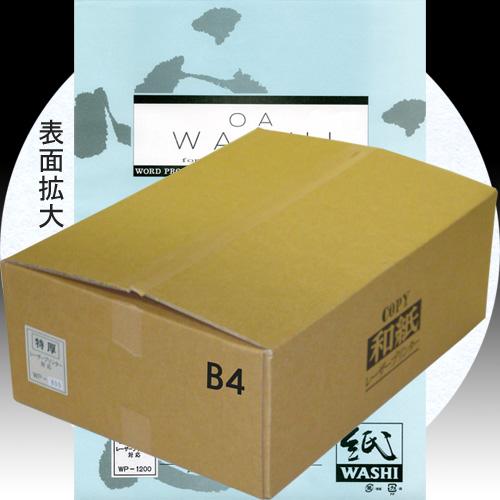609009b OA和紙特厚口 B4判 1袋100枚入り*10袋 WP-1200