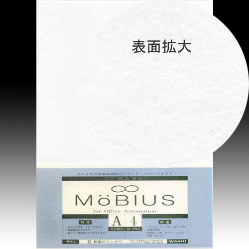 609011 OAメビィウス A4判 50枚入り M-750