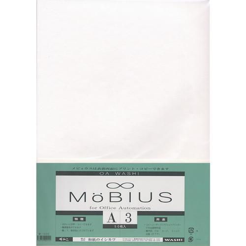 609036 OA和紙 メビウス A3判 50枚入り M-1500