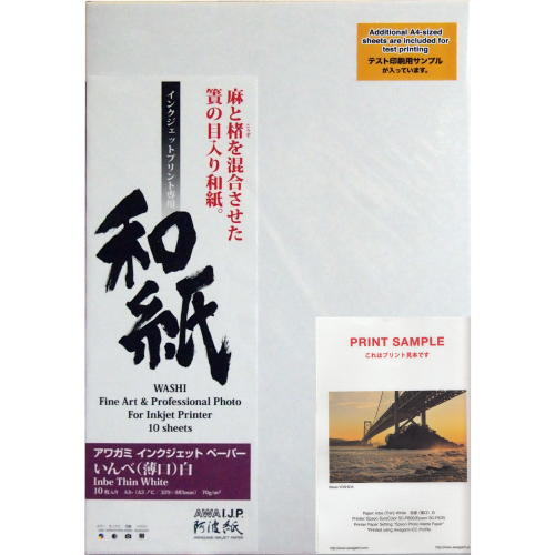 OA用紙 アワガミ インクジェット用和紙 IJ-0427 忌部薄口 白 A3ノビ判 10枚入 2206117 (609254) 阿波紙 インクジェット 和紙 楮