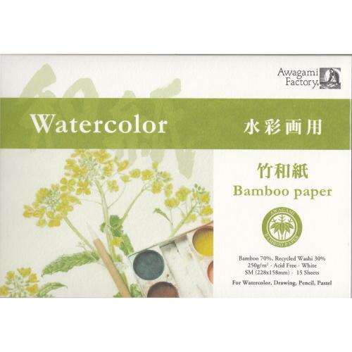 609464 アートパッド竹和紙水彩画用 SMサイズ 平米250g 一辺糊付き15枚綴り 8390202【メール便対応】