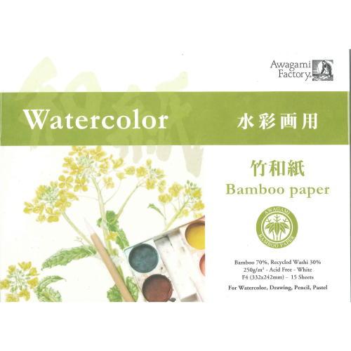609465 アートパッド竹和紙水彩画用 F4サイズ 平米250g 一辺糊付き15枚綴り 8390204