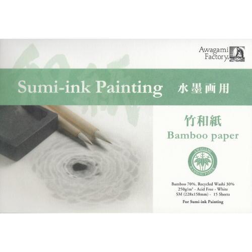 609467 アートパッド竹和紙水墨画用 SMサイズ 平米250g 一辺糊付き15枚綴り 8390302【メール便対応】