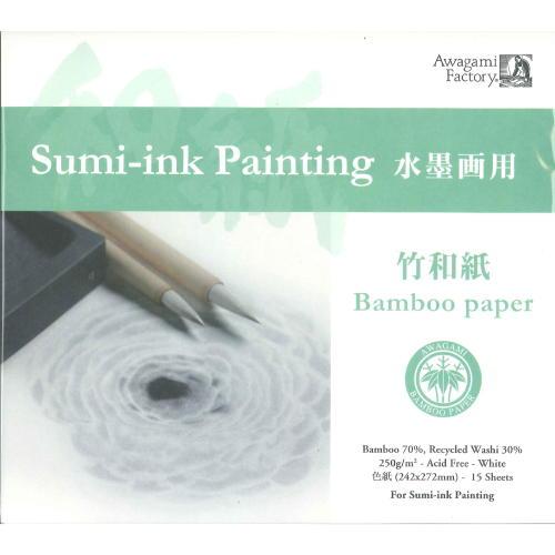 609468 アートパッド竹和紙水墨画用 色紙サイズ 平米250g 一辺糊付き15枚綴り 8390303