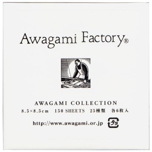 609544 アワガミコレクション ブロック白 8.5×8.5cm(50種*各3枚)150枚入 8121018