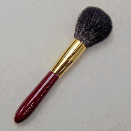 化粧筆 奈良筆あかしや ハイグレードタイプ臙脂 パウダー/チーク H1-RG【メール便対応】 (610011)