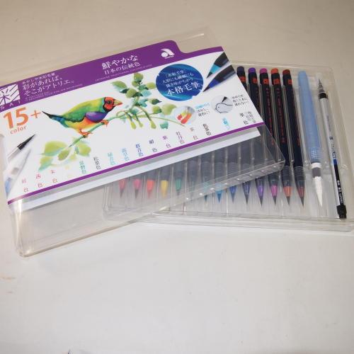 筆ペン あかしや水彩毛筆「彩」14色+水筆ペン+極細毛筆セット 鮮やかな日本の伝統色CA350S-01(610250a)