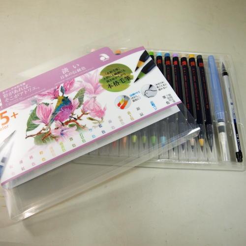 筆ペン あかしや水彩毛筆「彩」14色+水筆ペン+極細毛筆セット 淡い日本の伝統色CA350S-02(610250c)