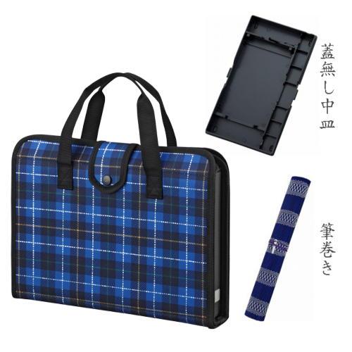 610316 クレタケ書道空ケースGA-570 青 チェック柄GA-570-3