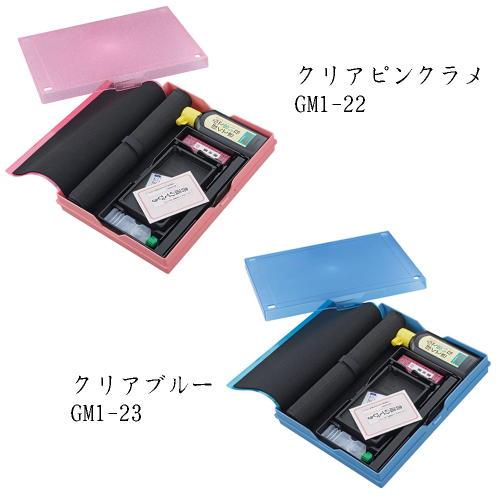 610322s 書道用品セット 色選択