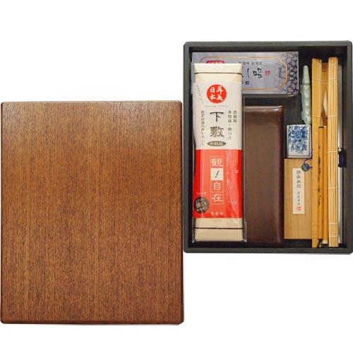 610328 大人の書道セット 漢字用高級セット
