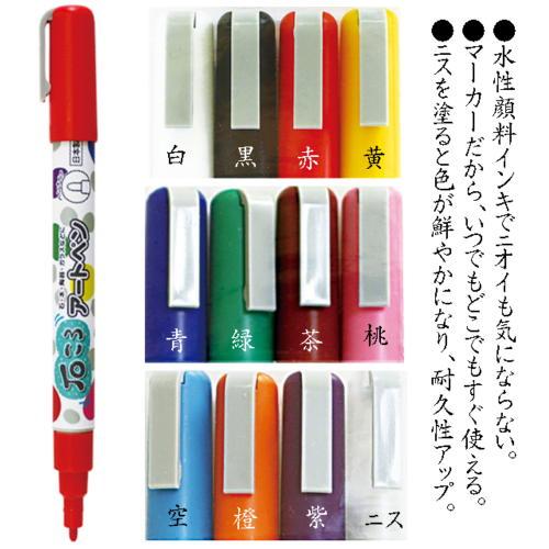 610457s クレタケ 石ころアートペン 11色とニス EH16-2 色選択【メール便対応】