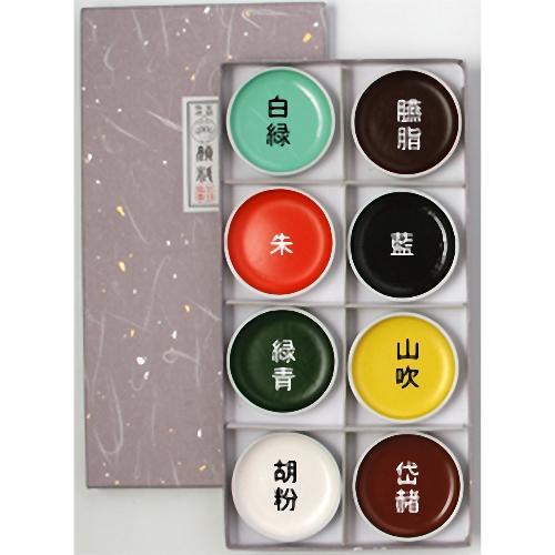 623135 上羽絵惣 鉄鉢 特製8色セット