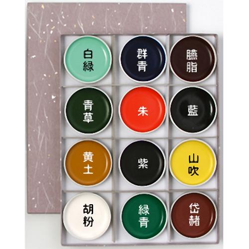 623136 上羽絵惣 鉄鉢 特製12色セット