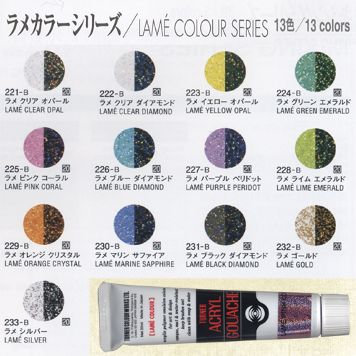 610302s クレタケ書道セットGA-540S 色選択