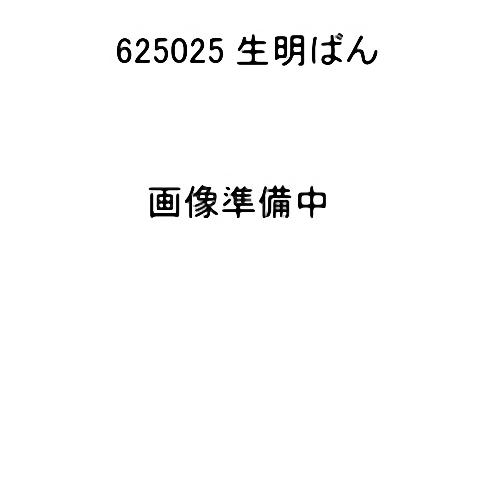 625025 上羽絵惣 明礬 生明ばん 1kg