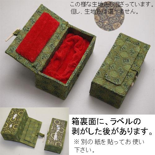 700018 中国製布貼り印箱 小 多少大きさが異なる、布色異なる、裏紙異なる、裏面ラベルの剥がし後あり。