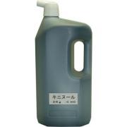 13213 墨運堂 墨汁 キニヌール 2L