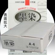 28906b HyperOA和紙 墨染A4判 1袋100枚入 10袋入り