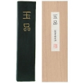 00806 墨運堂 墨 玉品 5.0丁型