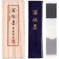 02410 墨運堂 墨 写経墨 1.5丁型