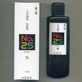 12914 墨運堂 練墨 のうぼく NO.25(紫紺系の黒) 160g