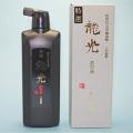 12932 植物性芯焚桐油煙天然膠製 濃墨液 特選 龍光 500ml