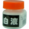 15625 墨運堂 白液 120 g