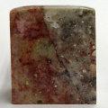 21411 篆刻用石印材 寿山石 1411 5.0cm角 1本