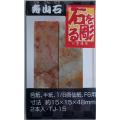 21453 篆刻用石印材 寿山石1.5cm角2本入TJ‐15