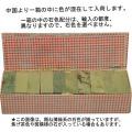 21506b 篆刻用石印材 青田石 221-3 1.8cm角 20本入-