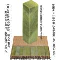 21508 篆刻用石印材 青田石 221-52 2.0cm角