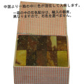 21509b 篆刻用石印材 青田石 221-52A 2.0cm角 20本入り